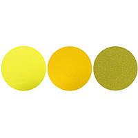 Набор теней для век 3 цвета Beauties Factory Eyeshadow Palette #23 - CHROME YELLOW