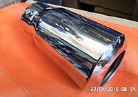 Насадка на глушитель НГ-0612 нержавейка