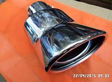 Насадка на глушитель НГ-0227 нержавейка