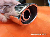 Насадка на глушитель НГ-0085 нержавейка