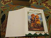 ИЗ Британии открытка дети мальчик и девочка чистая