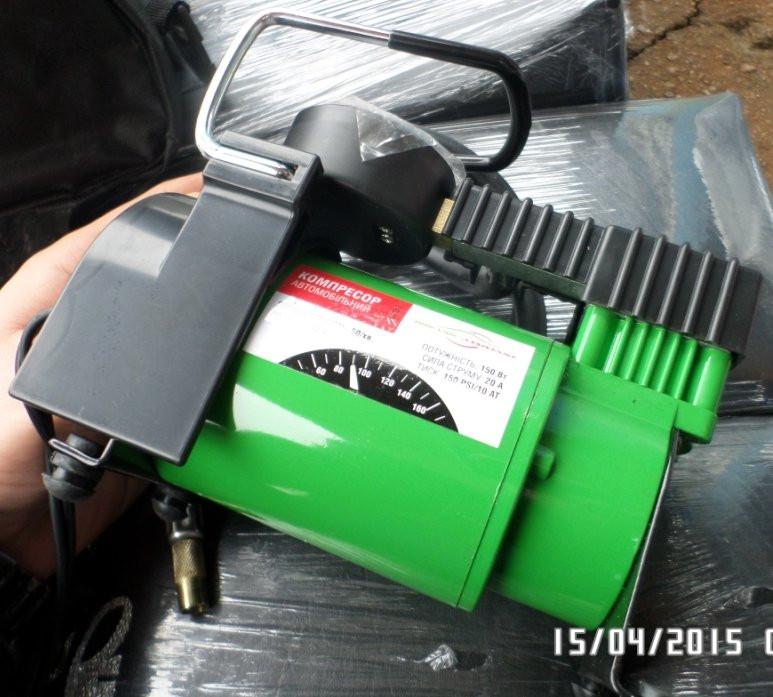 АКЦИЯ!!!Автомобильный компрессор 50 л/мин r13 -r16