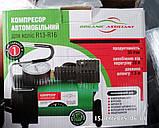 АКЦИЯ!!!Автомобильный компрессор 50 л/мин r13 -r16, фото 2