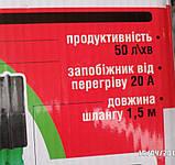 АКЦИЯ!!!Автомобильный компрессор 50 л/мин r13 -r16, фото 3