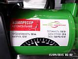 АКЦИЯ!!!Автомобильный компрессор 50 л/мин r13 -r16, фото 4