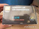 Компрессор для пневмо сигнала 1шт (пр-во ДК), фото 3