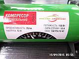 Автомобильный компрессор 35 л/мин r13 -r15, фото 5