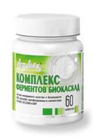 КОМПЛЕКС ФЕРМЕНТОВ БИОКАСКАД(60табл.) - особая, усиленная  комбинация ферментов.