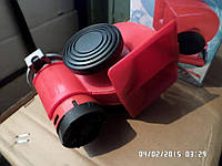 Сигнал воздушный Nautilus CA-10400