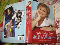 JULIE Walters книга АНГЛИЙСКий ЯЗЫК автобиография