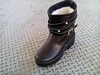 Женские кожаные зимние сапоги 36 -41 р-р