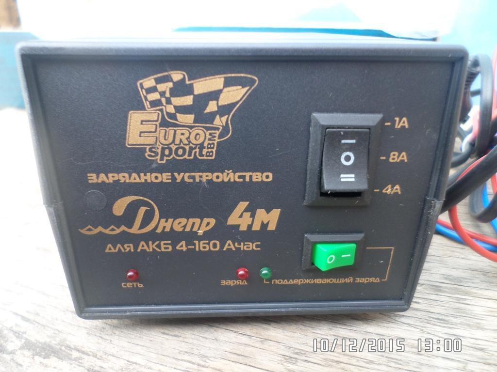 Зарядное устройство ДНЕПР-4М  1 -160 Ач + гелевые