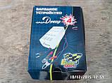 Зарядное устройство ДНЕПР-4М  1 -160 Ач + гелевые, фото 2