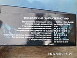 Зарядное устройство ДНЕПР-4М  1 -160 Ач + гелевые, фото 3