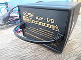 Зарядное устройство ДНЕПР-4М  1 -160 Ач + гелевые, фото 5