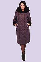 Красивое женское зимнее пальто пуховик с мехом большого размера 50-62