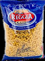 Макароны твердых сортов  Pasta Reggia Elbows, 500 гр