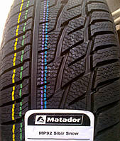 Шины 195/65 R15 91T Matador MP92 Sibir Snow