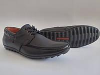 Кожаные мужские стильные черные мокасины Kantsedal 018
