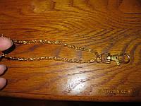 Цепочка на клатч или кошелек золотистая карабин