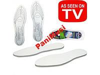Стельки для обуви, с памятью Здоровая стопа