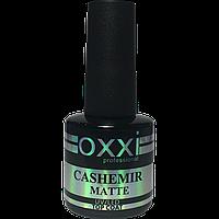 """OXXI Professional Matte Top Coat """"Cashemir"""", 10 мл, фото 1"""
