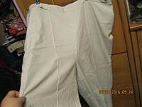 BM штаны брюки какНовые отличные светлые 24 58 3XL
