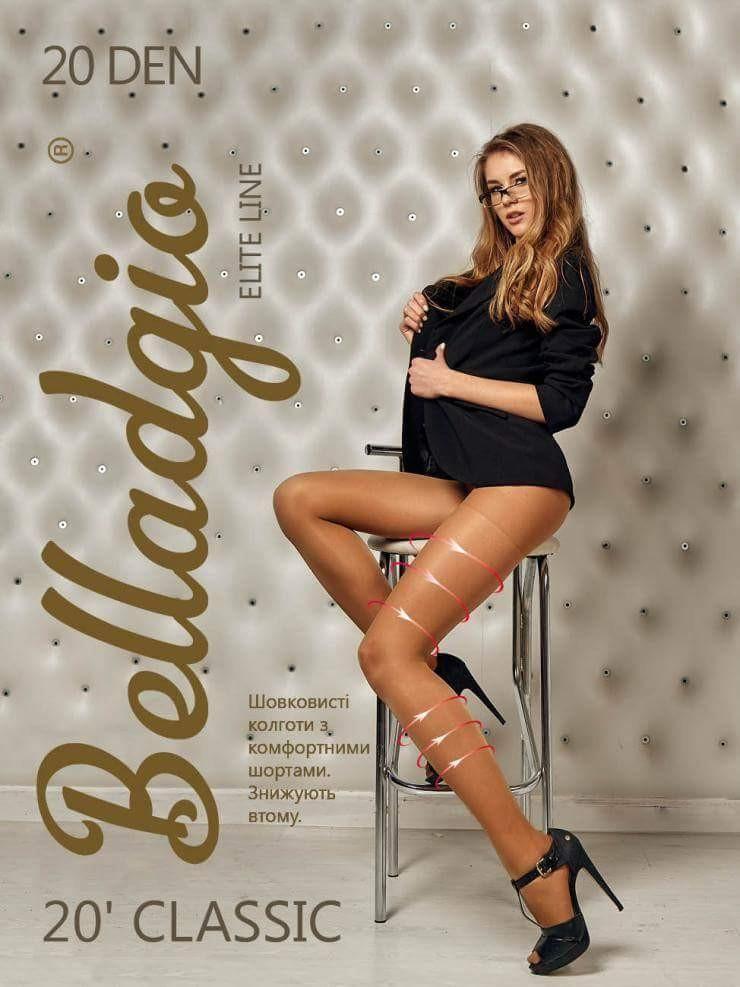 Колготка Belladgio Classic 20