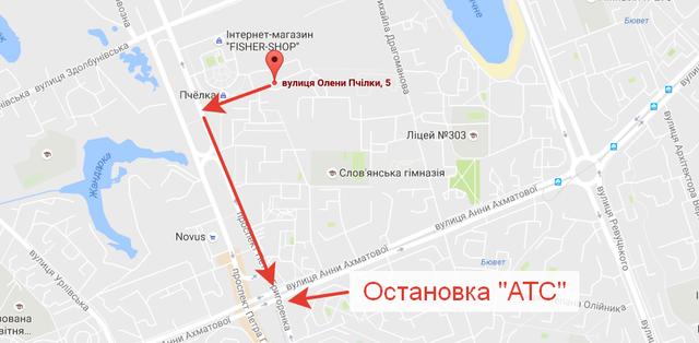 Как проехать с отеля скай хоум к залу на Бориспольской, 12