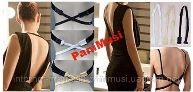 Набор застежек для бюстгальтера low back bra 3 шт