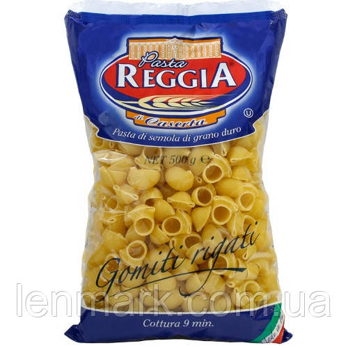Макароны твердых сортов  Pasta Reggia Gomiti rigati, 500 гр