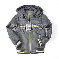 Детская куртка для мальчика серого цвета 7-8 лет 291dd36e8b11b