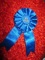 Синяя БРОШЬ БРОШКА значок медаль атлас