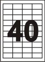 Этикетки самоклеящиеся  A-4 (40 на листе  50х28,7 мм) SAPRO
