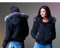 Куртка зимняя женская с мехом короткая (188)