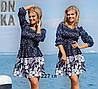 Платье женское Одесса 227 гл