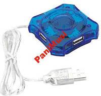 Концентратор USB HUB 4порта