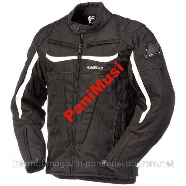 Мото куртка текстильная RAINERS MOTEGI черно-белая