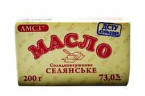 "Масло""АМЗС""ГОСТ 200г Одесса"