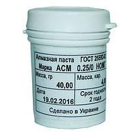 Алмазная паста АСМ 0,25/0 НОМГ 40г