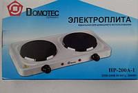 Электрическая плита двухкомфорная дисковая Domotec HP-200A