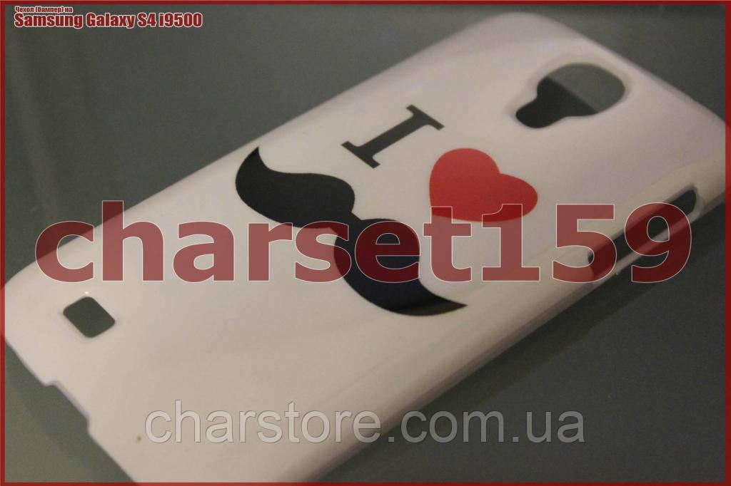 Бампер чехол на Samsung Galaxy S4 i9500 i love mus