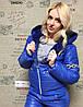 Теплые спортивные костюмы 200 (24)