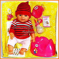 Кукла в свитере и шапке Baby Born Бейби Борн 058GR (зима)