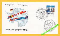 КАРТА 1981 Германия ФРГ Антарктида Флаги Наука СГ