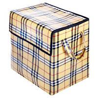 Ящик ПВХ для хранения вещей 38*25*25см