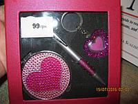Подарочный набор = зеркальце ручка брелок сердце розовый на день святого валентина