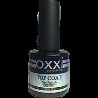 Топ з липким шаром для гель-лаку OXXI Top Coat, 10 мл