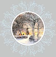 Схема для вышивки бисером Снежная зима, размер 32х32 см