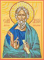 Схема для вышивки бисером св. Андрей Первозванный, размер 11х15 см